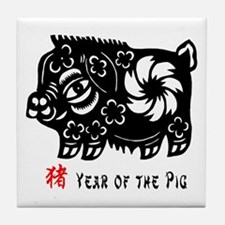 Year of The Pig Tile Coaster