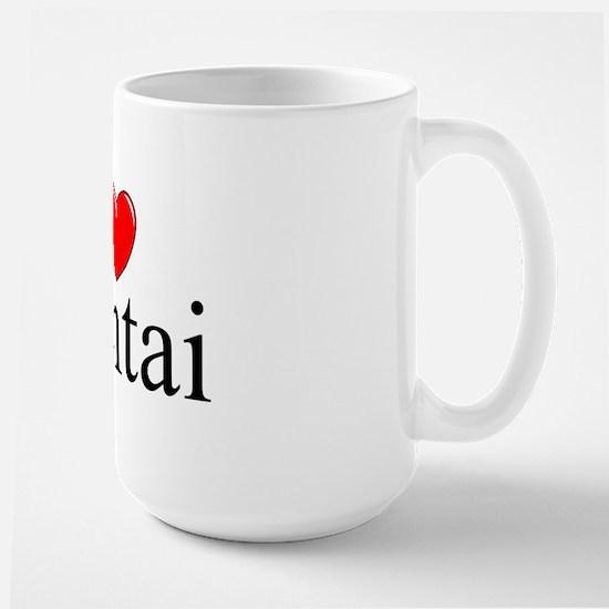 """I Love (Heart) Hentai"" Large Mug"