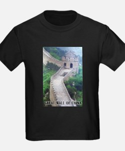 Great Wall Of China T