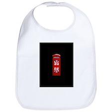 Union Jack London Phone Box Bib