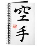 Karate Symbols Journal - Karate Kanji Journal
