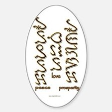 Peace Love and Prosperity Oval Decal