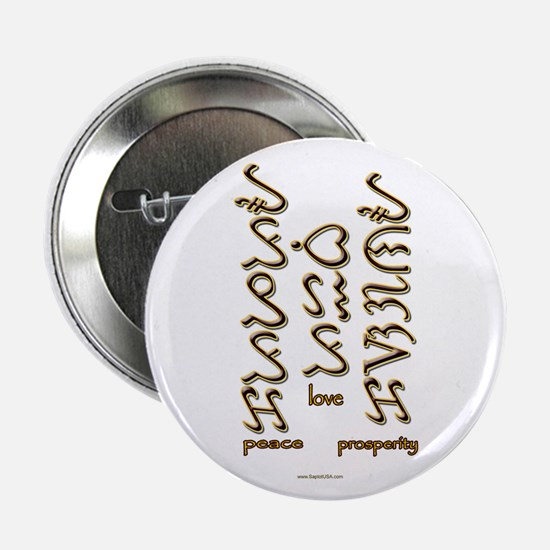 Peace Love and Prosperity Button