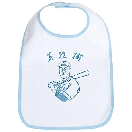 The Dude's Baseball Jersey Bib
