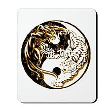Yin Yang Cats 5 Mousepad