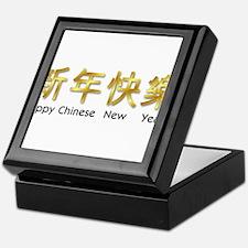 happy chinese new year gold asian Keepsake Box
