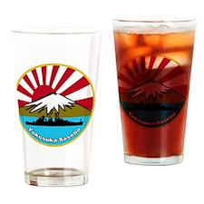Yokosuka Sasebo Drinking Glass