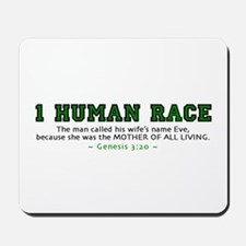 1 Human Race (GT) 2.0 - Mousepad