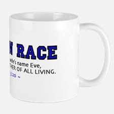 1 Human Race (BT) 2.0 - Mug