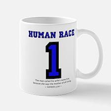 1 Human Race (BT) - Mug