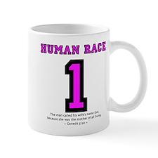 1 Human Race (PkT) - Mug