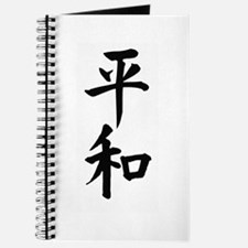 Peace (Japanese Kanji) Journal