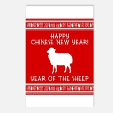Year of the Sheep Happy Chinese New Year Postcards