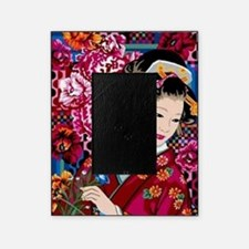 Cute Geisha Picture Frame
