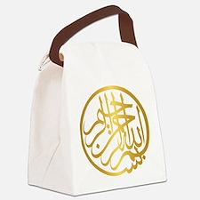 Bismala Canvas Lunch Bag