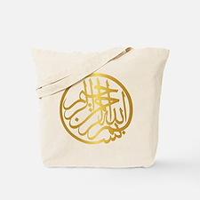 Bismala Tote Bag