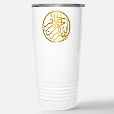 Bismala Travel Mug