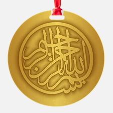 Bismala Ornament