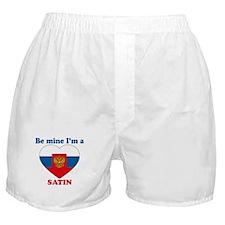 Satin, Valentine's Day Boxer Shorts