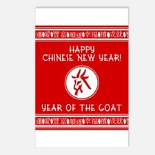 Year of the Goat Chinese New Year Postcards (Packa