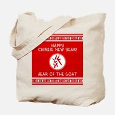 Year of the Goat Chinese New Year Tote Bag