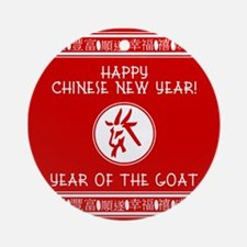 Year of the Goat Chinese New Year Ornament (Round)