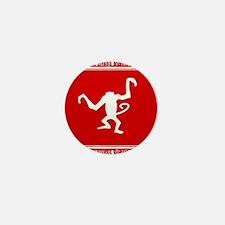 Year of the Monkey Chinese Zodiac symbol Mini Butt