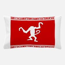 Year of the Monkey Chinese Zodiac symbol Pillow Ca