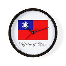 Republic of China - Flag Wall Clock