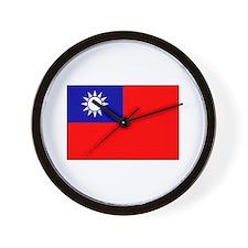 Republic of China Flag Wall Clock