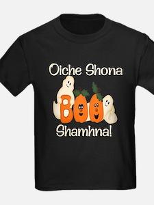 Gaelic Halloween Boo! T