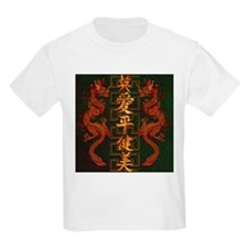 Harvest Moons Red Dragons T-Shirt