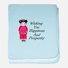 Happiness And Prosperity baby blanket