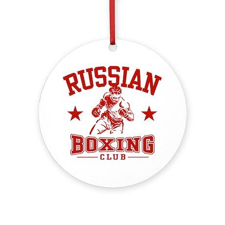 Russian Boxing Ornament (Round)