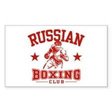 Russian Boxing Rectangle Decal