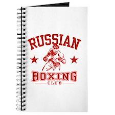 Russian Boxing Journal