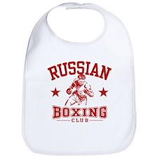 Russian Boxing Bib