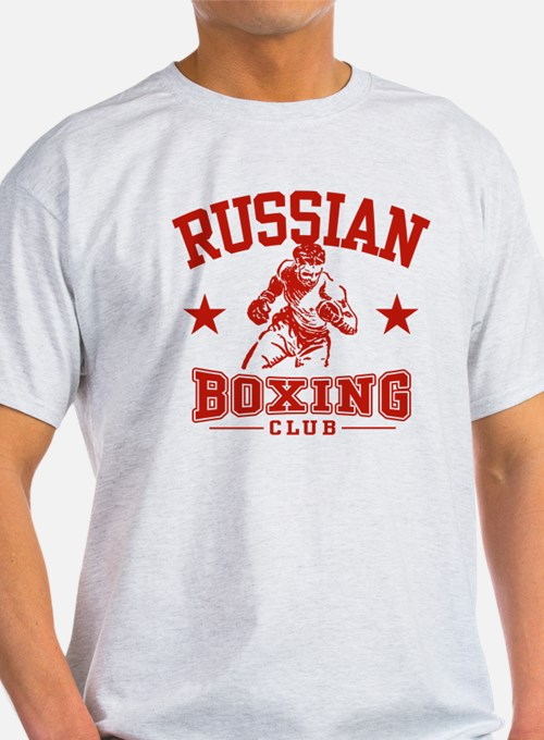 Russian boxing t shirts shirts tees custom russian for Custom boxing t shirts