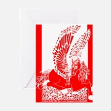 Ruby Pegasus Greeting Cards (Pk of 10)