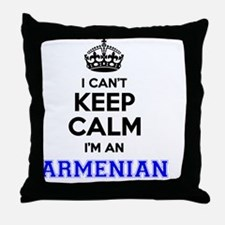 Cute Armenia Throw Pillow