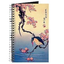 Hokusai Kingfisher Apple Blossom Sunset Journal