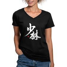 Cute Shaolin kung fu Shirt