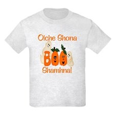 Gaelic Halloween Boo! T-Shirt