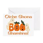 Gaelic Halloween Boo! Halloween Cards (10)