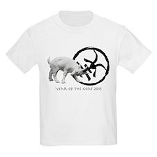 YTGS15KC T-Shirt