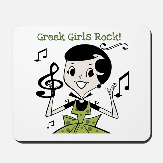 Greek Girls Rock Mousepad