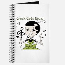 Greek Girls Rock Journal
