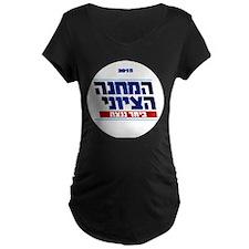 2015 Zionist Camp T-Shirt