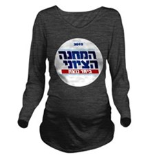 2015 Zionist Camp Long Sleeve Maternity T-Shirt