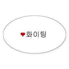 Cute South korean Decal